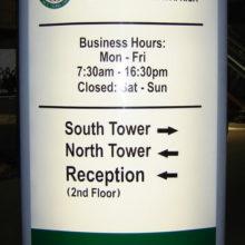 Indoor Office Signage (8)
